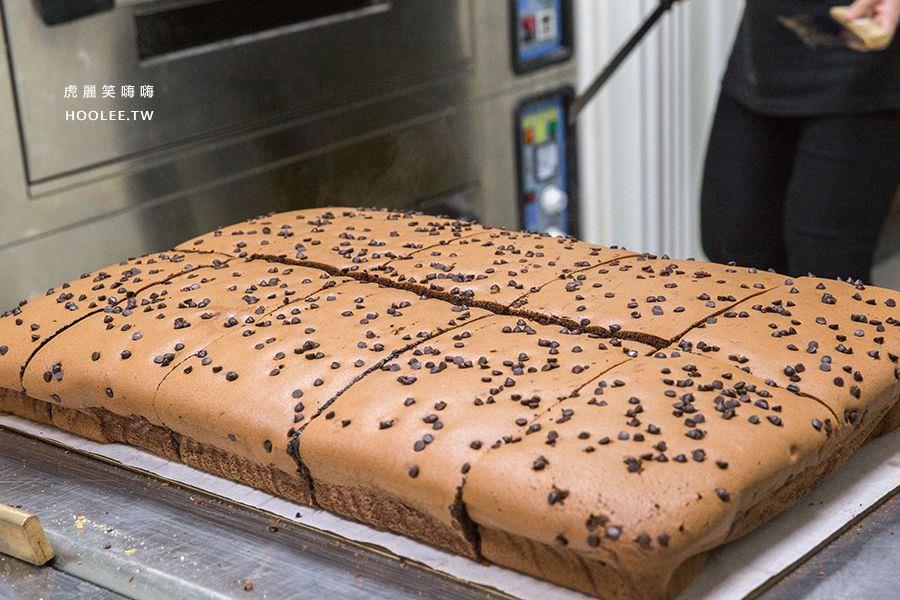 有間本舖古早味蛋糕 熱河旗艦店 濃情巧克力 週一、三、五、六