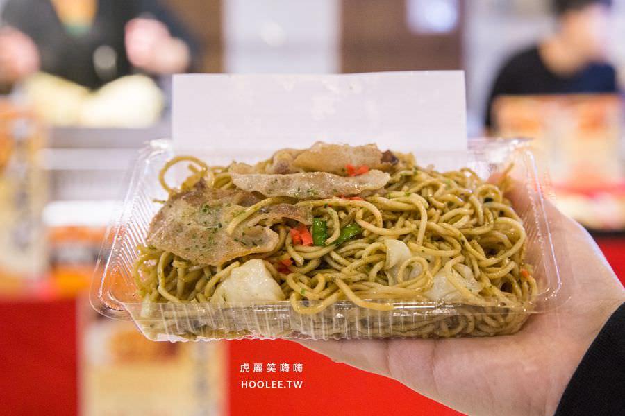 夢時代日本美食暨工藝展 RISE 燒麵 NT$120