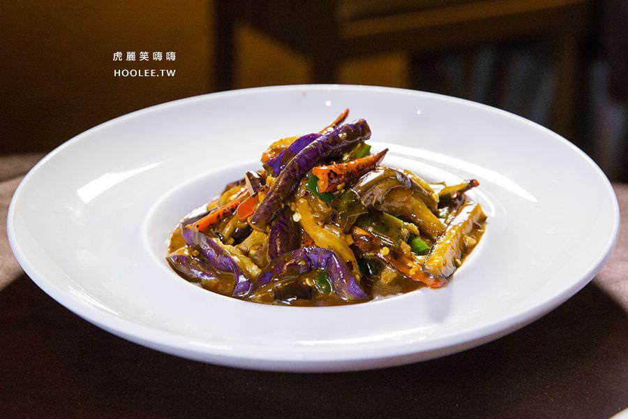 高雄國賓大飯店 川菜廳 燒椒茄子 NT$300