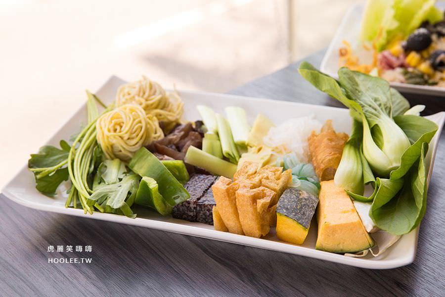鬥牛士二鍋 高雄火鍋吃到飽 蔬菜