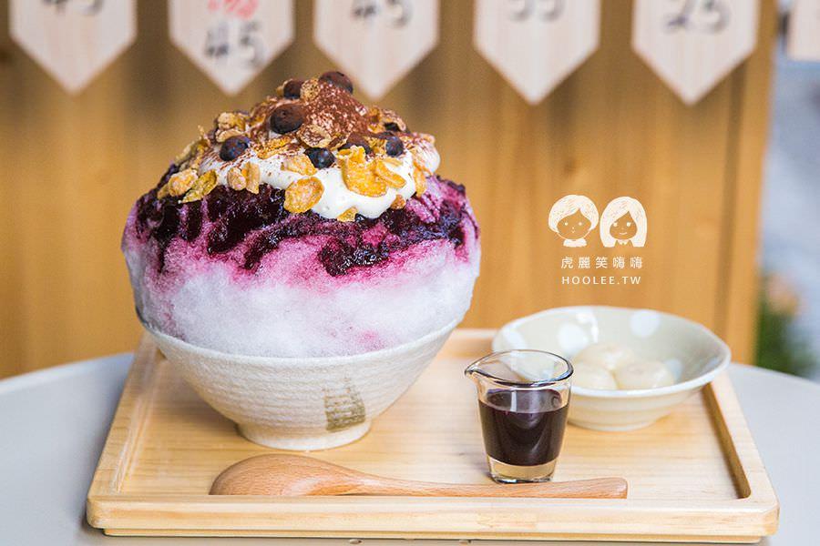 甜薏点 高雄冰店 推薦 藍莓牛奶奶蓋刨冰 NT$130