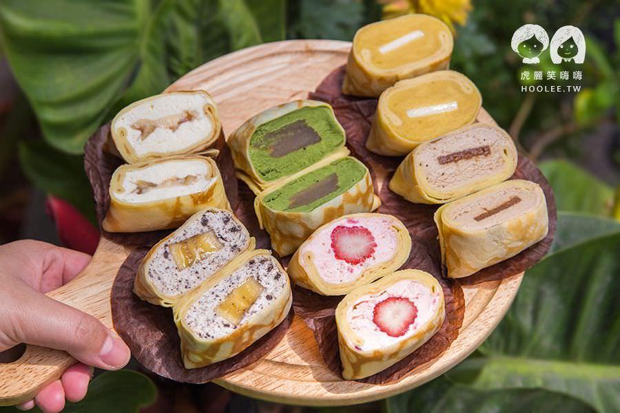 搭啵s重乳酪蛋糕 高雄甜點 6入搭啵包 NT$380