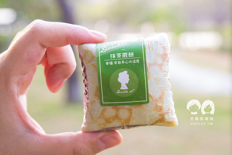搭啵s重乳酪蛋糕 高雄甜點 6入搭啵包 NT$380 抹茶蕨餅