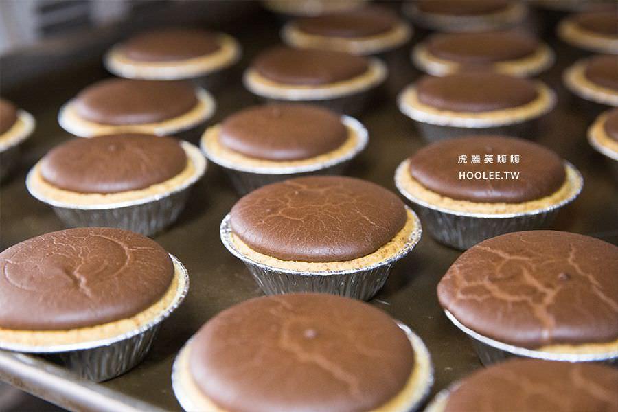 笛爾手作現烤蛋糕 法式榛果巧克力塔 一個NT$15 / 禮盒包裝(6入)NT$259