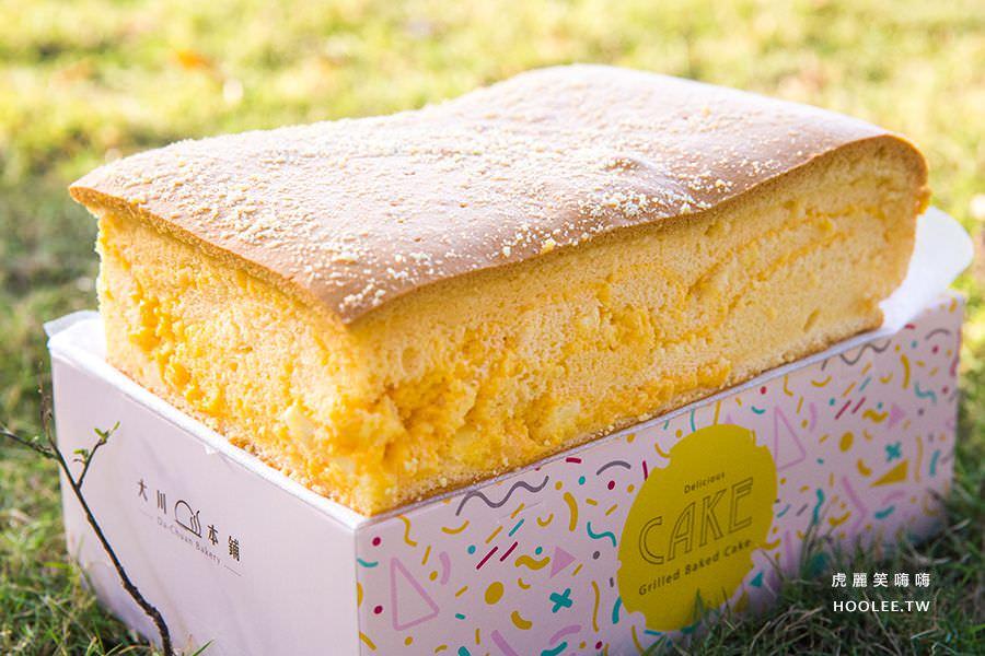 大川本舖古早味現烤蛋糕 高雄古早味蛋糕 推薦 黃金起司蛋糕 NT$140