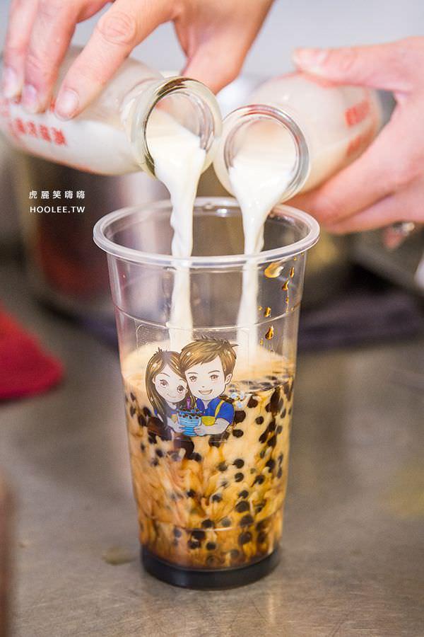 孫小明粉圓冰 高雄珍珠奶茶 推薦 黑糖鮮奶粉圓(L) NT$60