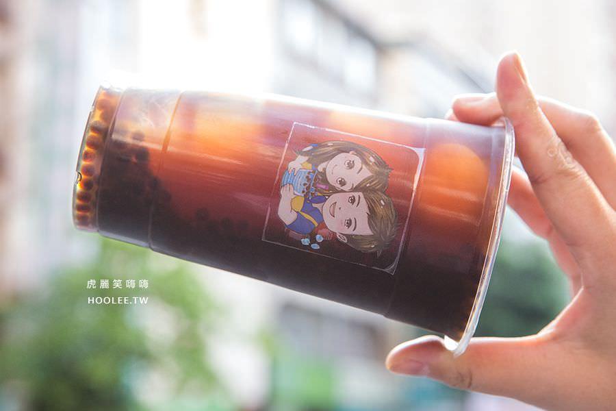 孫小明粉圓冰 高雄珍珠奶茶 推薦 檸檬冬瓜粉圓 NT$40