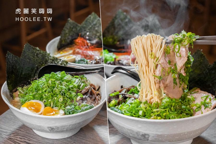 一拉面(台南)每日限量供應!超銷魂滿滿蔥花豚骨拉麵,可依喜好自選湯濃度和麵硬度
