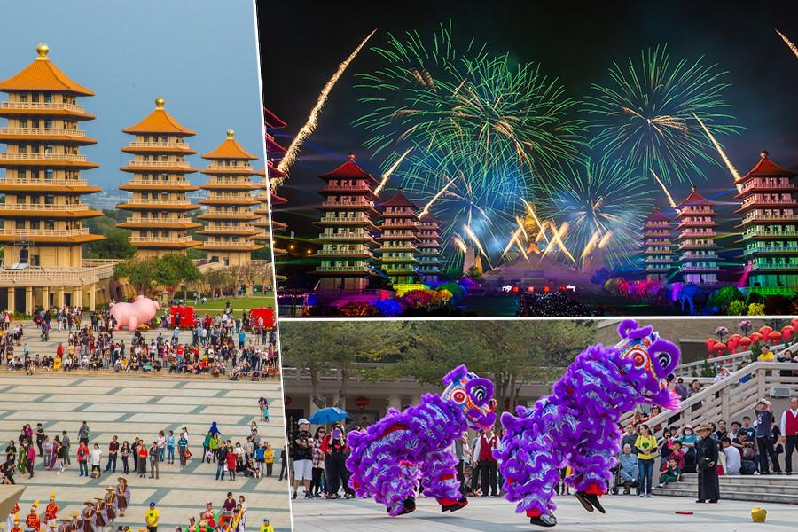 佛光山佛陀紀念館(高雄)春節出遊景點!連續16天煙火光雕秀,400架無人機燈光秀