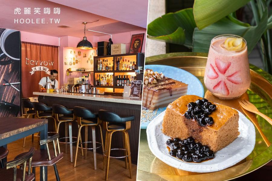 流浪BAR(高雄)市區2號店開幕了!下午茶推薦珍珠黑糖粿,還有特調愛情果昔超浪漫