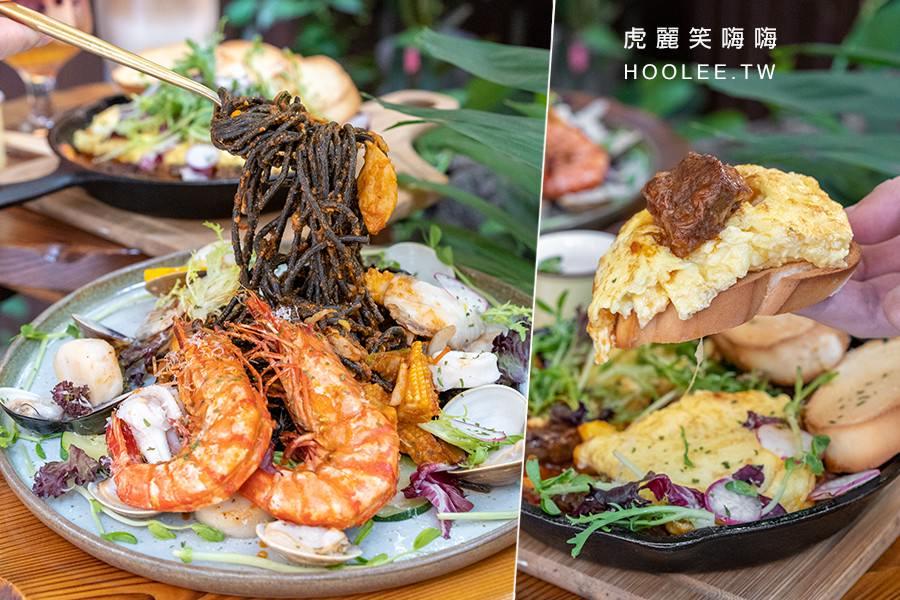 夯漫廚房(高雄)巷弄裡的文青餐館!每日限量海鮮辣味墨魚麵,紅酒牛肋起司歐姆蛋