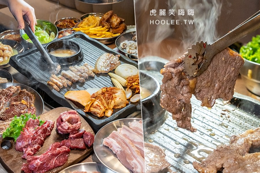 好韓燒(屏東)韓式燒肉吃到飽!超過10種肉肉選擇,還有韓式熟食.生菜.冰沙無限量供應