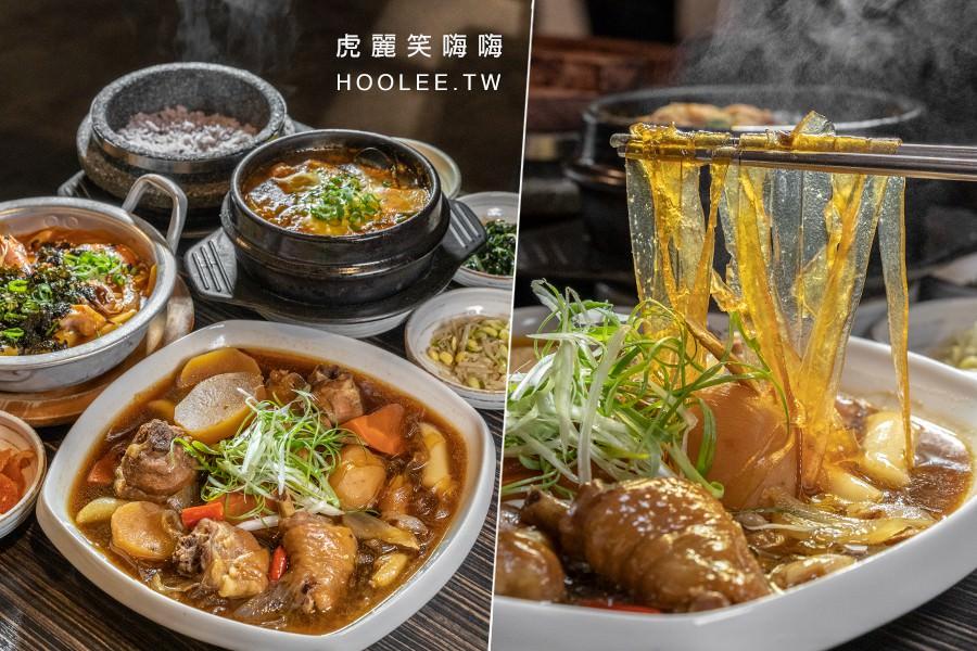 玉豆腐韓國家庭料理(高雄)家樂福愛河店聚餐!超夠味安東燉雞套餐,還有起司豆腐煲和辣炒年糕