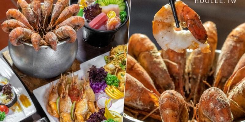 四兩千金活蝦之家(高雄)蝦控必訪隱藏餐廳!超涮嘴香噴噴胡椒蝦,還有燒烤松阪豬及鮭魚握壽司