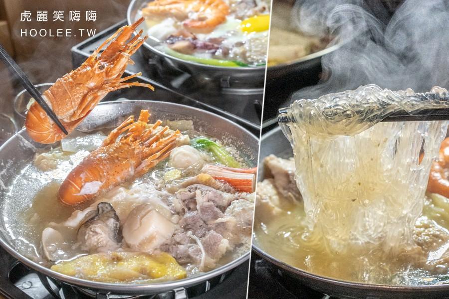 老豆腐(高雄)小清新風平價火鍋!霸氣必點北海道龍蝦干貝冬粉,宵夜也能吃的個人鍋物
