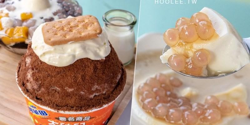 大碗公冰甜品(高雄)超可愛限定版冰品!阿華田聯名綿綿冰加孔雀餅乾,咀嚼推薦芋圓嫩仙草及珍珠豆奶酪