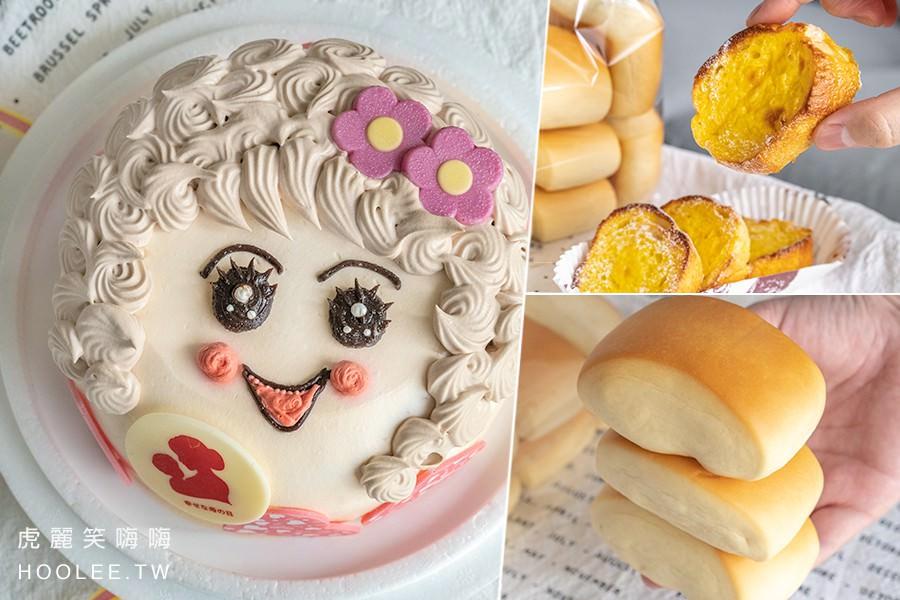江餅屋烘焙麵包坊(高雄)超過70種平價麵包!療癒鮮奶烤饅頭及法式烤布蕾,還有可愛媽媽蛋糕