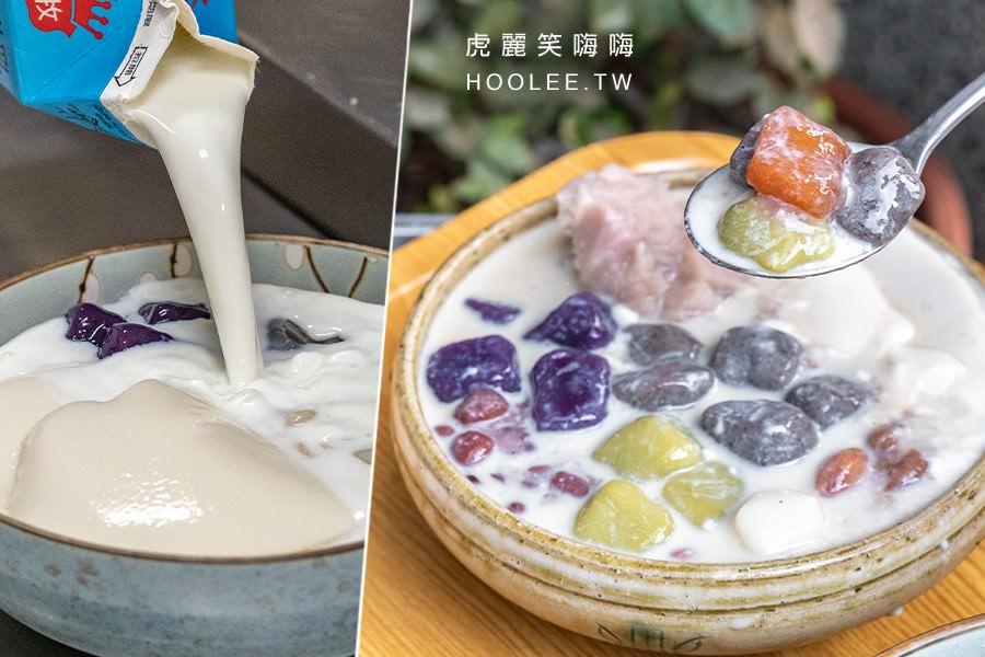 福中居(高雄)咀嚼控必吃甜點!超療癒的湯圓鮮奶豆花,激推香濃芝麻口味