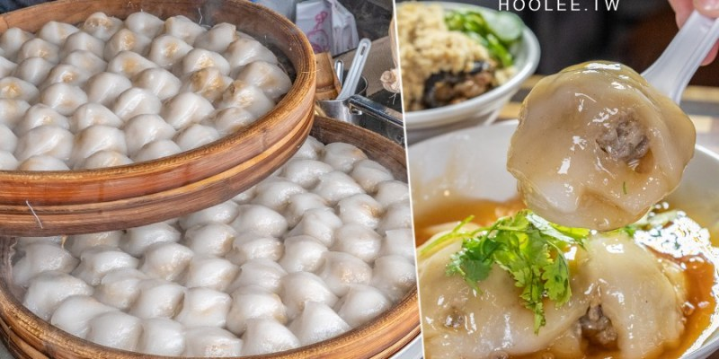 張記肉圓(高雄)仁武小吃餐館!軟Q療癒的大顆蒸肉圓,四神湯內用免費續湯