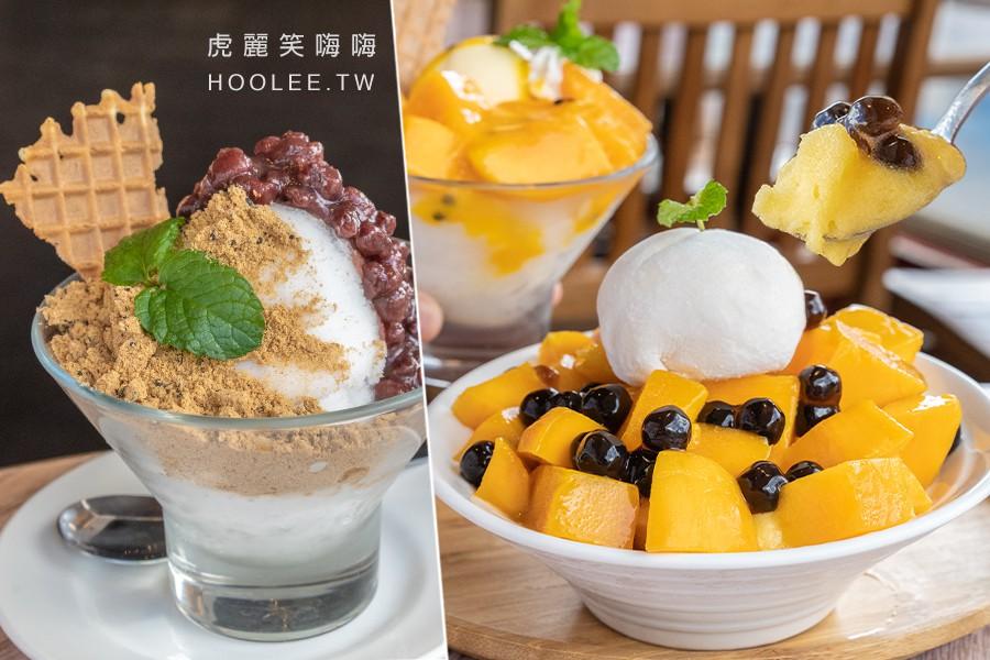 枝仔冰城(高雄)旗山吃冰好去處!咀嚼控的珍珠芒果雪波,濃郁系古早味麵茶冰