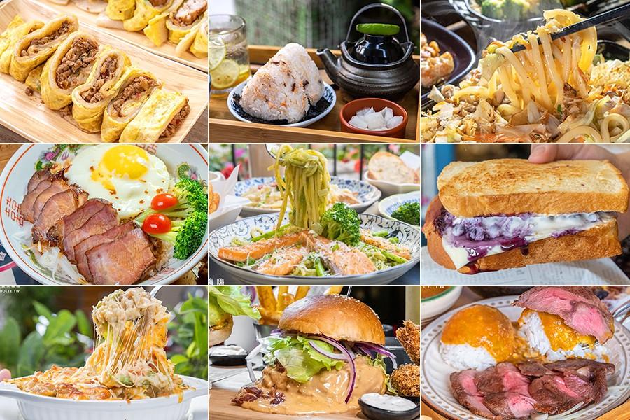 高雄聚餐(懶人包)推薦平均價位350元美食餐廳!約會吃飯省荷包 2020.06更新