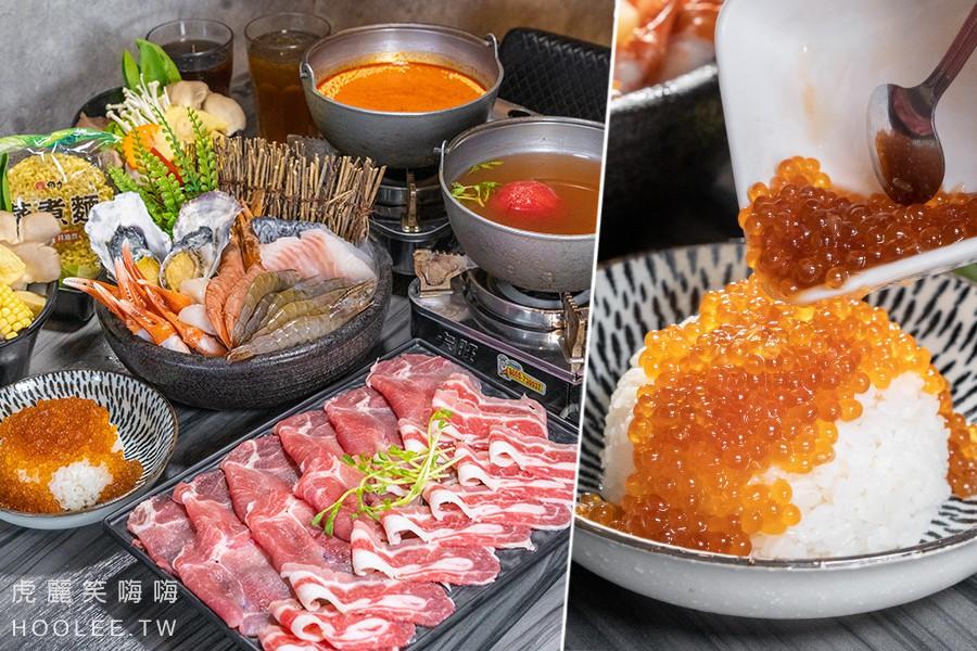 饌吉食亦風味鍋物(高雄)美式文青風火鍋店!9盎司肉肉海鮮套餐,南洋咖哩鍋配啵啵鮭魚卵飯