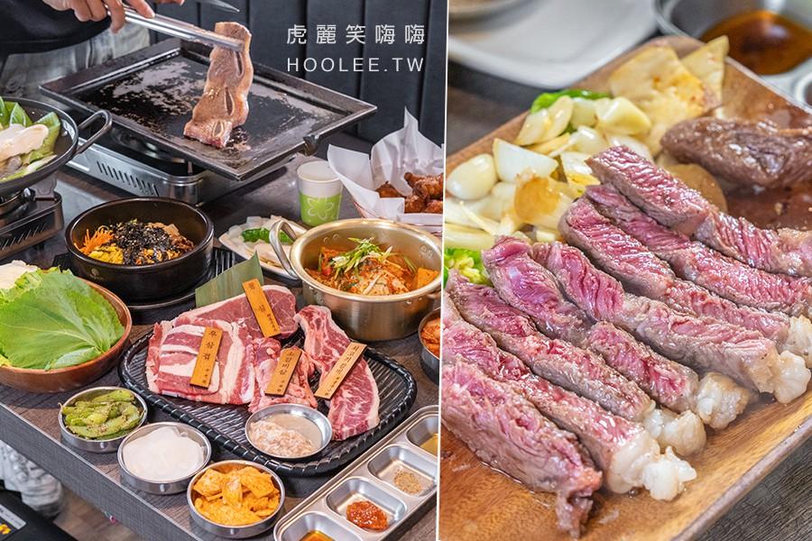 牧穀韓式烤肉(高雄)肉食隱藏版12道套餐!專人桌邊現烤厚厚牛排,還有石鍋拌飯及韓式炸雞