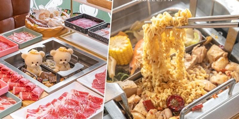 星野肉肉鍋Plus(高雄)夢時代吃到飽!可愛熊熊頂級和牛系列,升降鍋自己煮麻辣燙