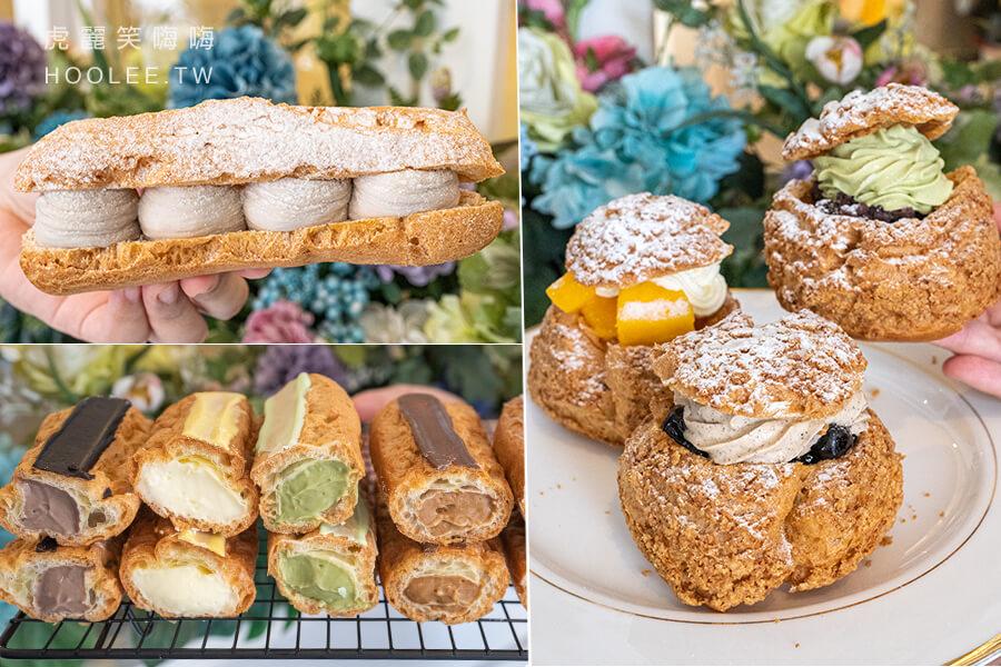烘樂夫法式烘焙(高雄)法國藍帶手作甜點店!瘋狂爆漿的芋頭閃電泡芙,限量伯爵珍珠脆皮泡芙