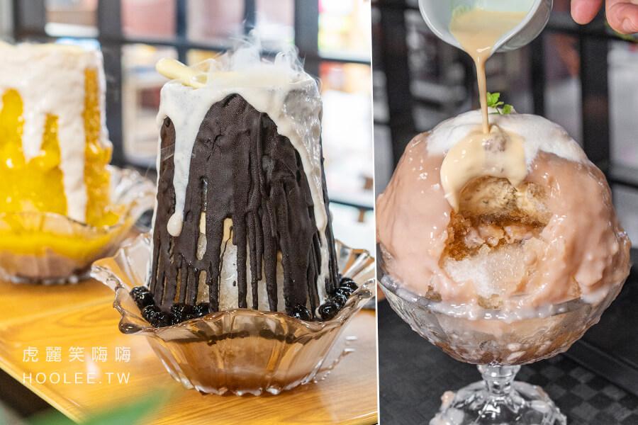 三輪車創意甜點(高雄)超浮誇刨冰!會噴發的巧克力火山冰,最療癒必吃岩漿芋泥
