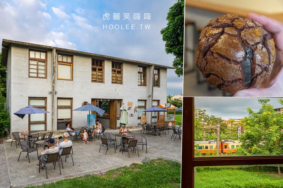 一勾堂(高雄)大樹文青風咖啡烘焙坊!2樓窗邊看火車超浪漫,必吃巧克力碳可菠蘿麵包
