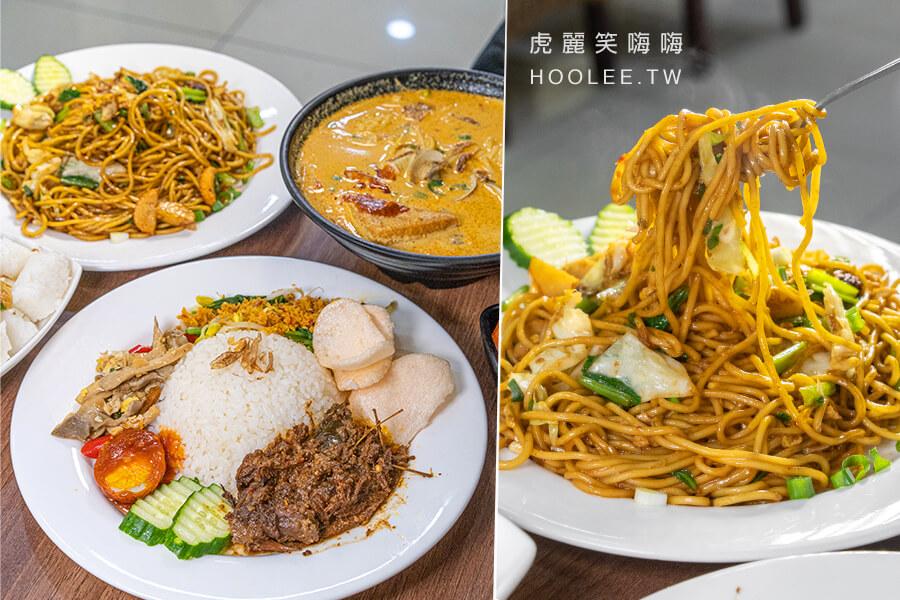 瑪幹印尼料理(高雄)平價印尼餐館!激推必點印尼炒麵,香辣巴東牛肉飯及粉紅蘇打牛奶