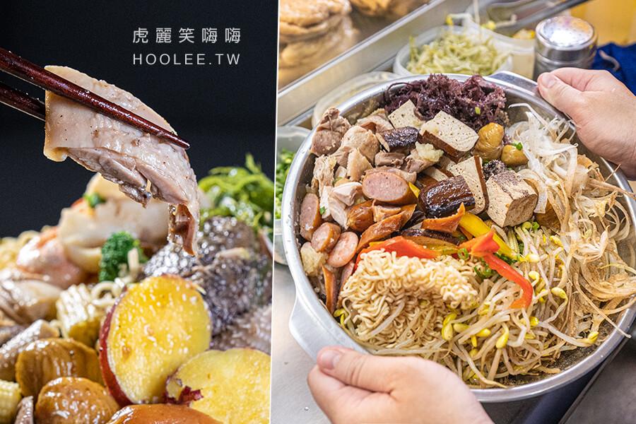 在地人鹽水雞 瑞北店(高雄)超過70種涼拌輕食!必點雞腿肉及深海章魚,洋蔥.黃豆芽.海帶絲霸氣免費加