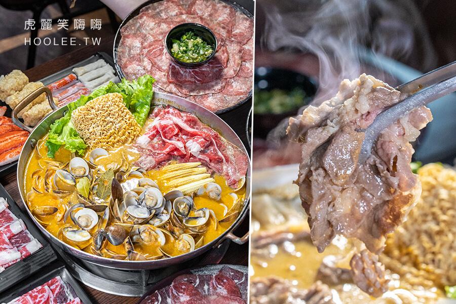 拾貝鍋物(高雄)蛤蠣吃到飽瑪莎蔓火鍋!香噴噴豬油拌飯無限供應,單點肉類全部買一送一