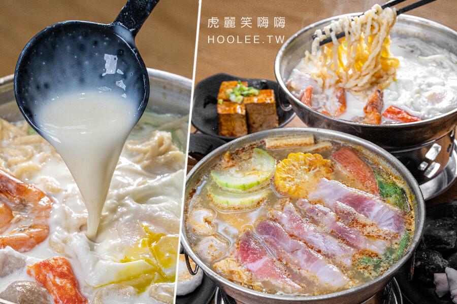 來億鍋小火鍋(高雄)個人獨享平價鍋物!重口味必吃香辣南洋叻沙鍋,還有濃濃起司牛奶鍋燒麵