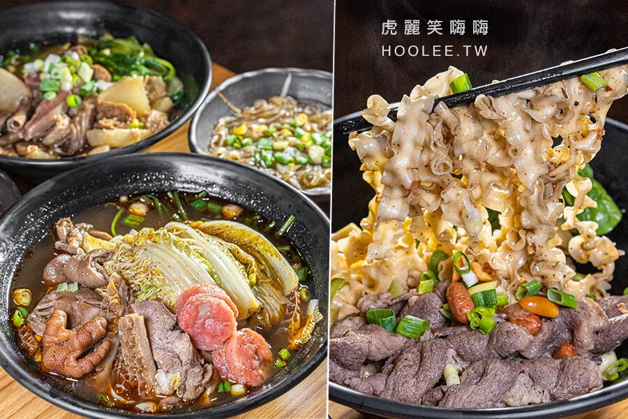 蜀國天香 前鎮總店(高雄)超過80種滷味麻辣燙!宵夜吃現煮鴨血豆腐寬冬粉,還有香辣牛肉乾拌麵