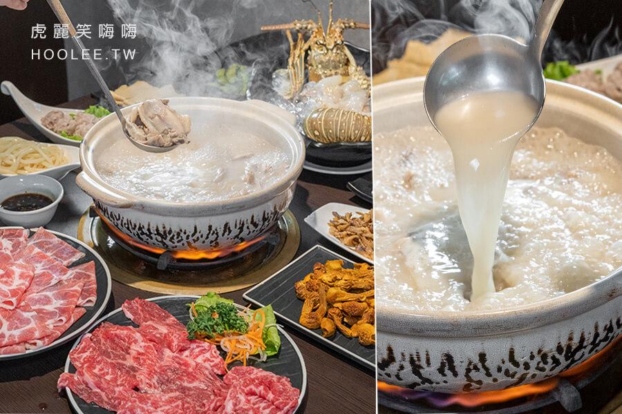 湯王胡椒豬肚雞(高雄)熬8小時香辣陶鍋!宵夜也能吃胡椒豬肚雞湯,必點手切牛肉及脆嫩姬松茸