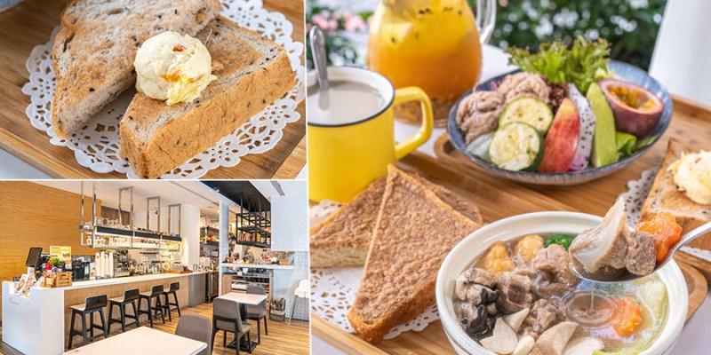 維那奇咖啡(高雄)在地16年咖啡餐館!早午餐激推啃啃豬軟骨蔬菜湯,麵包抹醬必點自製果香乳酪