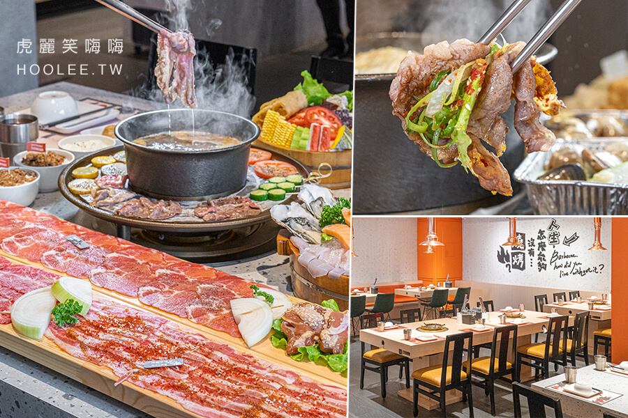 可利亞KORIYA(高雄)和平店全新升級!奶油烤肉與爆炒石鍋,必點21盎司肉肉大滿足套餐