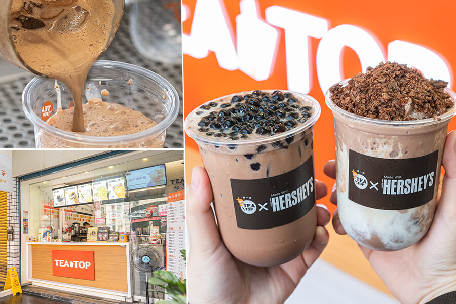 TEA TOP 台灣第一味(高雄)HERSHEY'S聯名飲品!超濃苦甜巧克酥酥冰沙,療癒必喝巧克珍珍奶茶