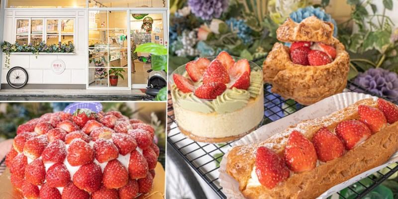 烘樂夫法式烘焙(高雄)滿滿都是草莓甜點!夢幻法國草莓閃電泡芙,抹茶草莓圓舞曲蛋糕