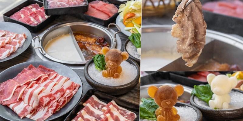 鬥牛士二鍋 大順店(高雄)11種肉肉火鍋吃到飽!可愛熊熊起司牛奶鍋,自助吧免費無限量供應