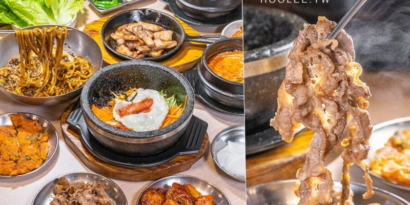 槿韓食堂(高雄)人氣韓式料理吃到飽!32種烤肉鍋物拌飯選擇,必點韓烤牛五花及神仙雪濃湯