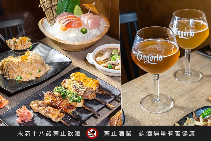 藏湘居酒屋(高雄)宵夜吃熱炒小酌!必點蔥蔥雞肉串及鮭魚炒飯,還能喝到麒麟精釀啤酒