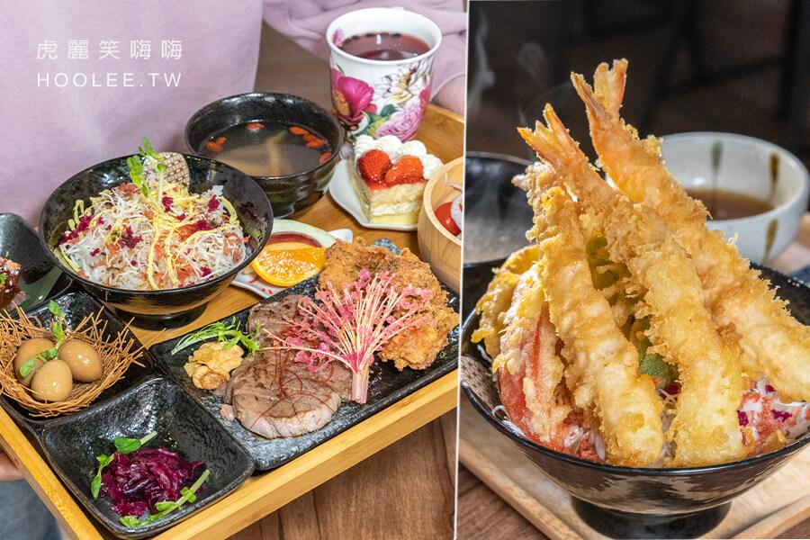 丼滋丼吃(高雄)超滿足天菜定食!菲力牛排與唐揚雞雙肉丼飯,必點三尾蝦蝦天婦羅丼