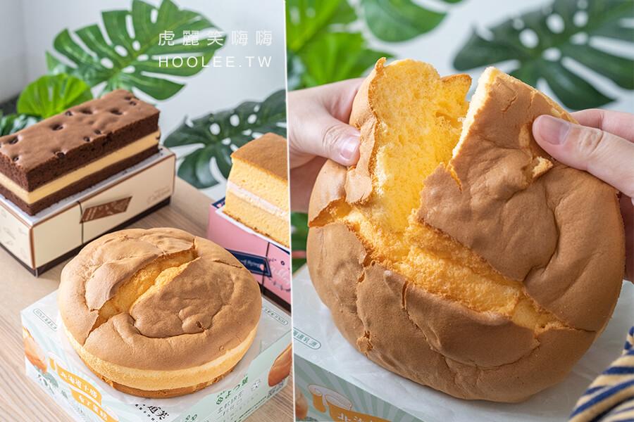 魯道芙 蓬鬆手作烘焙(高雄)最療癒甜點!超蓬鬆的北海道十勝布丁蛋糕,厚厚夾心巧克力布蕾