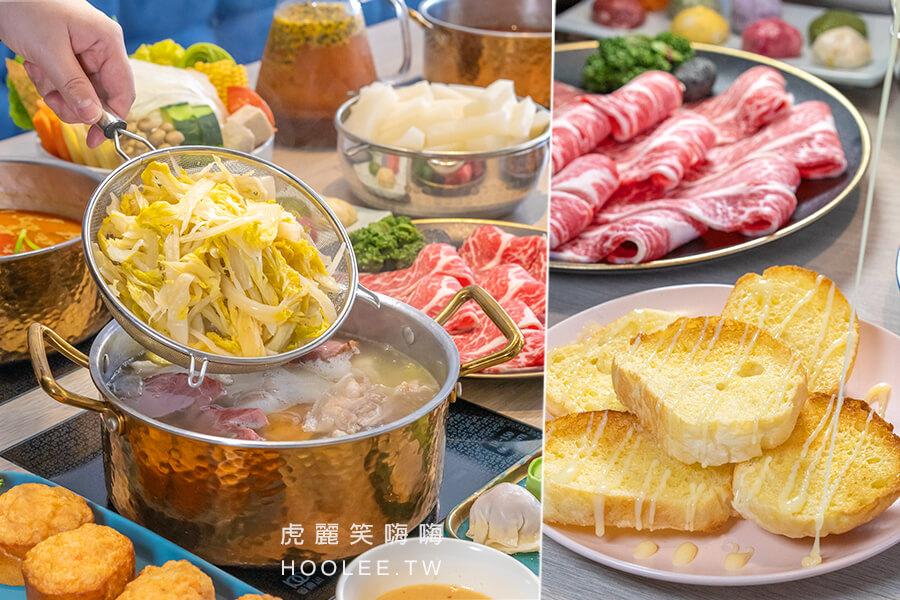 春囍打邊爐(高雄)鴨血菜頭酸菜吃到飽!必點蘋果酸菜白肉鍋,甜食推香港飛來的奶油脆脆