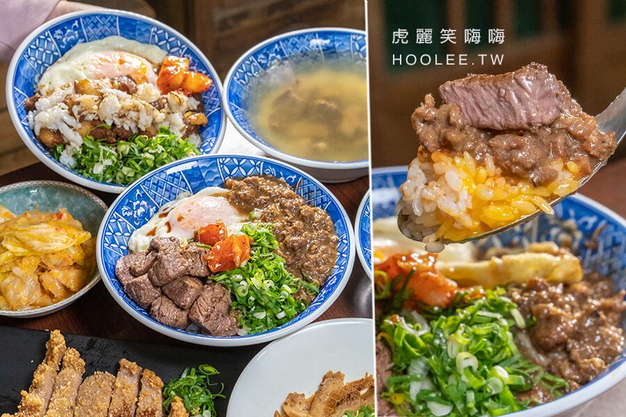 旻哥古早味(高雄)午晚餐宵夜料理!必吃爆漿蛋厚肉牛B飯,海陸推薦炙燒比目魚滷肉