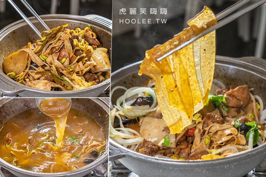 辣麻麻干鍋雞煲(高雄)香噴噴辣鍋兩吃!玉米雞腿肉與軟Q寬粉,加雞高湯煮火鍋更過癮