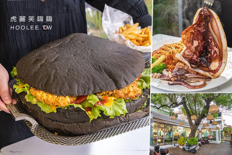 WOW哇唬漢堡工廠(屏東)超狂聚餐必訪!比臉大的黑化巨無霸漢堡,40公分中卷義大利麵